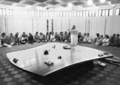 Auroville  DedicationAuroville, India • 1996