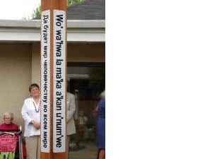 The Peace Pole, wishing Peace for all the world, in French, Russian, English and Lakota, fashioned from the Bradford Pear Tree removed from the garden during construction.